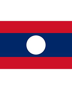 Flag: Lao People's Democratic Republic |  landscape flag | 0.375m² | 4sqft | 50x75cm | 1.5x2.5ft