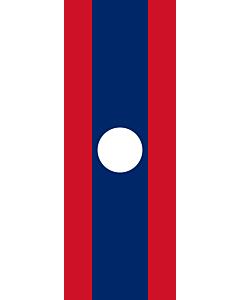 Bandera: Bandera vertical con manga cerrada para potencia Laos |  bandera vertical | 6m² | 400x150cm