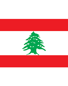 Flag: Lebanon |  landscape flag | 0.7m² | 7.5sqft | 70x100cm | 2x3ft