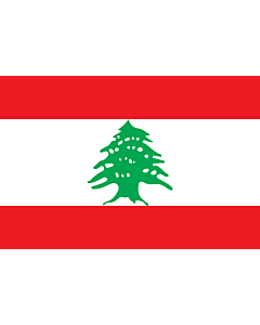 Flag: Lebanon |  landscape flag | 0.96m² | 10sqft | 80x120cm | 2.5x4ft