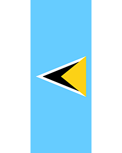 Vertical Hanging Beam Flag: Saint Lucia |  portrait flag | 3.5m² | 38sqft | 300x120cm | 10x4ft