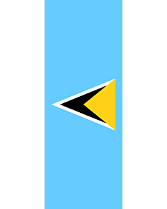 Vertical Hanging Beam Flag: Saint Lucia |  portrait flag | 6m² | 64sqft | 400x150cm | 13x5ft