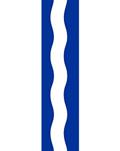 Bandera: Eschen |  bandera vertical | 0.24m² | 40x60cm