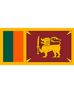 Drapeau: Ceylon 1951-1972 |  drapeau paysage | 1.35m² | 80x160cm