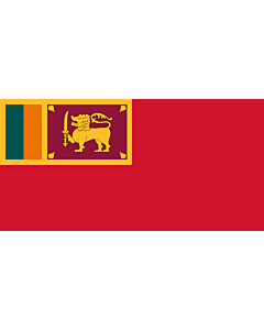 Flag: Civil ensign of Sri Lanka |  landscape flag | 2.16m² | 23sqft | 100x200cm | 40x80inch