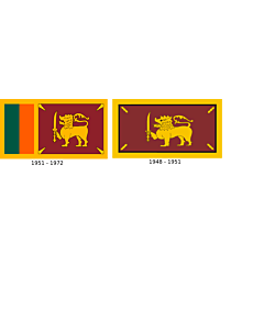 Flag: Dominion of Ceylon |  landscape flag | 2.16m² | 23sqft | 100x200cm | 40x80inch