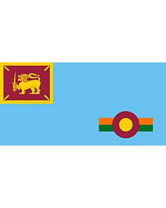 Flag: Ensign of the Royal Ceylon Air Force |  landscape flag | 2.16m² | 23sqft | 100x200cm | 40x80inch