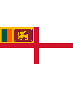 Flag: Naval Ensign of the Royal Ceylon Navy |  landscape flag | 2.16m² | 23sqft | 100x200cm | 40x80inch