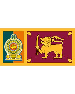Flagge:  Sri Lankan Army  |  Querformat Fahne | 0.06m² | 17x34cm