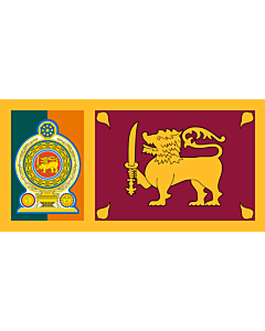 Flagge: Large Sri Lankan Army  |  Querformat Fahne | 1.35m² | 80x160cm