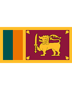 Flagge: Medium Sri Lanka  |  Querformat Fahne | 0.96m² | 70x140cm