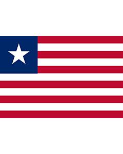 Flag: Liberia |  landscape flag | 0.375m² | 4sqft | 50x75cm | 1.5x2.5ft