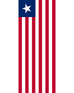 Vertical Hanging Beam Flag: Liberia |  portrait flag | 3.5m² | 38sqft | 300x120cm | 10x4ft