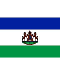 Flag: Royal Standard of Lesotho from October 4, 2006 |  landscape flag | 0.06m² | 0.65sqft | 20x30cm | 8x12in