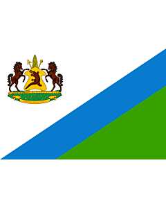 Flag: Royal Standard of Lesotho between 1987 - 2006 |  landscape flag | 1.35m² | 14.5sqft | 90x150cm | 3x5ft