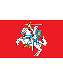 Drapeau: bannière drapau avec tunnel sans crochets Lituanie |  portrait flag | 3.5m² | 300x120cm