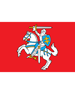 Drapeau: Lituanie |  drapeau paysage | 0.24m² | 40x60cm