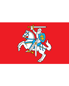 Flag: Lithuania |  landscape flag | 2.4m² | 26sqft | 120x200cm | 4x7ft