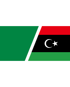Drapeau: Libya  2011 combined | Both Flags of Libya used in 2011 by different entities combined into a single |  drapeau paysage | 2.16m² | 100x200cm