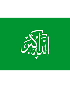 Flagge: Large Libyan Loyalist Resistance | Khadaffi s resistance in Libya  |  Querformat Fahne | 1.35m² | 100x130cm
