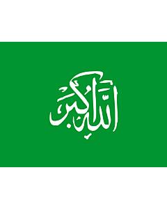 Flagge: XL Libyan Loyalist Resistance | Khadaffi s resistance in Libya  |  Querformat Fahne | 2.16m² | 130x170cm