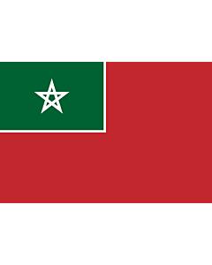 Drapeau: Merchant flag of Spanish Morocco | Merchant flag of Spanish Protectorate of Morocco  NOT the nacional | العلم التجاري لحماية إسبانيا في المغرب  1912-1956 |  drapeau paysage | 2.16m² | 120x180cm