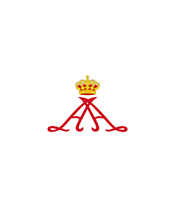 Flag: Personal standard of Prince Alberto II of Monaco |  landscape flag | 0.06m² | 0.65sqft | 20x30cm | 8x12in
