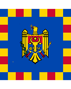 Flag: Standard of the Prime Minister of Moldova |  1.35m² | 14.5sqft | 120x120cm | 45x45inch