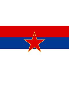 Drapeau: SR Montenegro | Socialist Republic of Montenegro in the Socialist Federal Republic of Yugoslavia  SFRY |  drapeau paysage | 2.16m² | 100x200cm