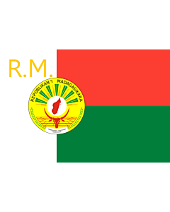 Flag: Presidential Standard of Madagascar |  landscape flag | 0.06m² | 0.65sqft | 20x30cm | 8x12in