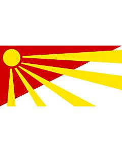 Drapeau: Čaška Municipality | Čaška Municipality, Macedonia | Знаме на Општина Чашка |  drapeau paysage | 2.16m² | 100x200cm