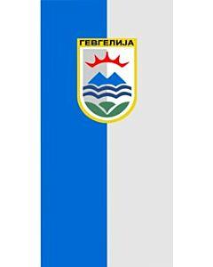 Drapeau: Gevgelija |  drapeau paysage | 1.35m² | 90x150cm