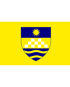 Drapeau: Karpoš Municipality | Karpoš Municipality, Macedonia | Знаме на Општина Карпош |  drapeau paysage | 2.16m² | 120x180cm