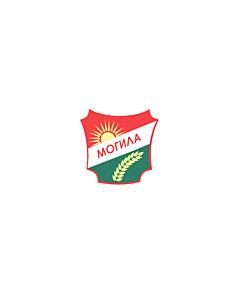 Drapeau: Mogila Municipality | Mogila Municipality, Macedonia | Знаме на Општина Могила |  drapeau paysage | 2.16m² | 100x200cm