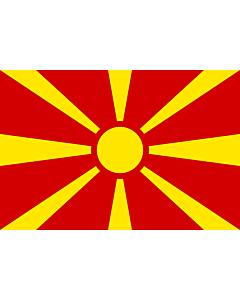 Drapeau: Macédoine |  drapeau paysage | 1.5m² | 100x150cm
