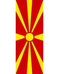 Drapeau: Macédoine |  portrait flag | 6m² | 400x150cm