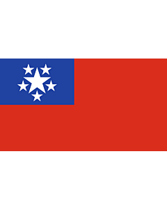 Flag: Burma  1948–1974 | Burma  Myanmar  from c. 1948 to 1974 |  landscape flag | 1.35m² | 14.5sqft | 90x150cm | 3x5ft