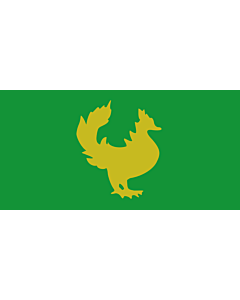 Bandera: Golden Hintar flag of Burma | Historic flag of Burma-Myanmar from 1300 to 1500. The Golden  Hintar |  bandera paisaje | 2.16m² | 100x200cm