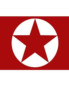 Flagge: Large Mm yangon rmc  |  Querformat Fahne | 1.35m² | 100x130cm