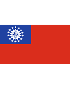 Bandera: Myanmar  1974–2010 | Myanmar  Burma  from 1974-2010. Reportedly also used as a substitute for the similar Flag of the Republic of China  Taiwan  in mainland China where use of the latter was prohibited | Birmanie  1974-2010 | Myanmar | Birmania
