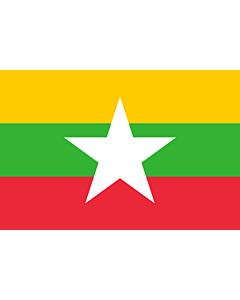 Flagge: XXXS Myanmar (Burma)  |  Querformat Fahne | 0.135m² | 30x45cm