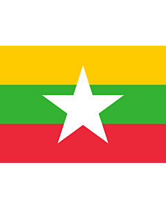 Flag: Myanmar (Burma) |  landscape flag | 0.7m² | 7.5sqft | 70x100cm | 2x3ft