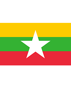 Flag: Myanmar (Burma) |  landscape flag | 1.35m² | 14.5sqft | 90x150cm | 3x5ft