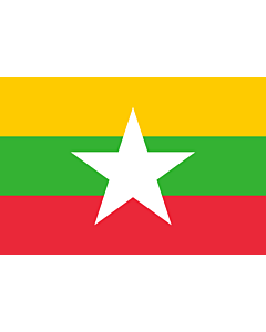 Flag: Myanmar (Burma) |  landscape flag | 3.375m² | 36sqft | 150x225cm | 5x7.5ft