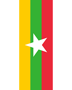 Vertical Hanging Beam Flag: Myanmar (Burma) |  portrait flag | 6m² | 64sqft | 400x150cm | 13x5ft