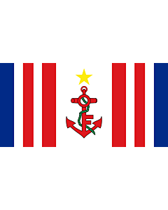 Flag: Naval Ensign of Mauritius |  landscape flag | 1.35m² | 14.5sqft | 80x160cm | 30x60inch