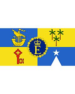 Flag: Queen Elizabeth II s personal flag for Mauritius |  landscape flag | 0.06m² | 0.65sqft | 17x34cm | 7x14inch