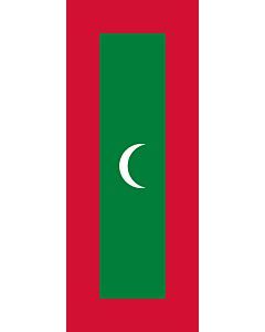 Vertical Hanging Beam Flag: Maldives |  portrait flag | 3.5m² | 38sqft | 300x120cm | 10x4ft