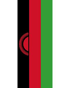 Ausleger-Flagge:  Malawi  |  Hochformat Fahne | 3.5m² | 300x120cm