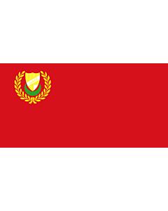 Flagge: XXS Kedah  |  Querformat Fahne | 0.24m² | 35x70cm
